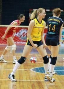 250_BoyanaAndreeva